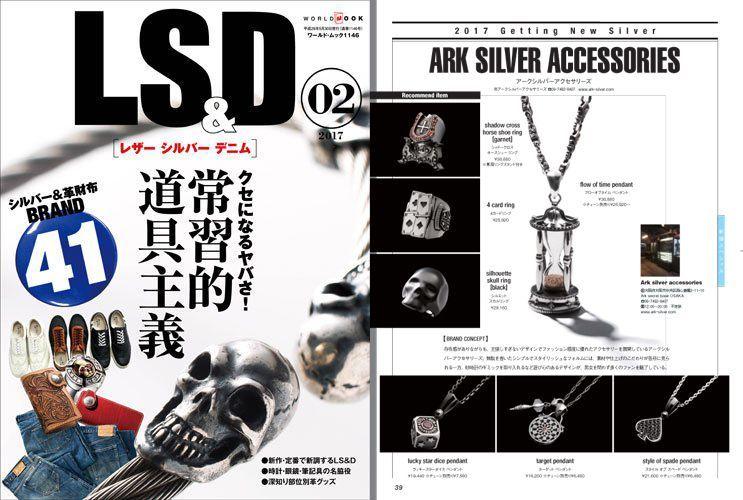 LS&D02(レザーシルバーデニムVo.02)掲載商品
